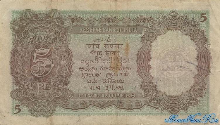 http://homonumi.ru/pic/n/India/P-18b-b.jpg