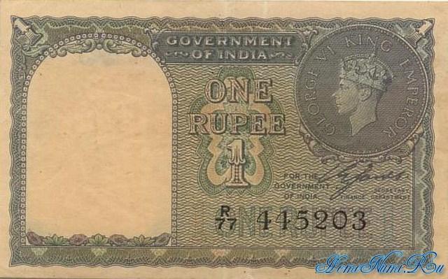 http://homonumi.ru/pic/n/India/P-25a-f.jpg