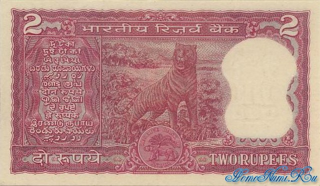 http://homonumi.ru/pic/n/India/P-53a-b.jpg