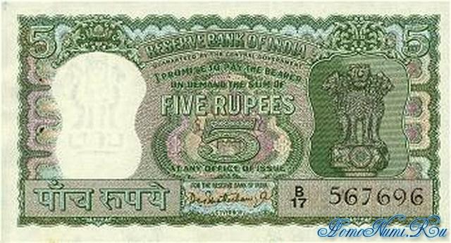 http://homonumi.ru/pic/n/India/P-54a-f.jpg