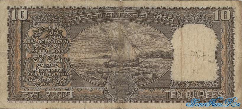 http://homonumi.ru/pic/n/India/P-59a-b.jpg