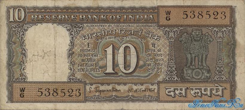 http://homonumi.ru/pic/n/India/P-59a-f.jpg