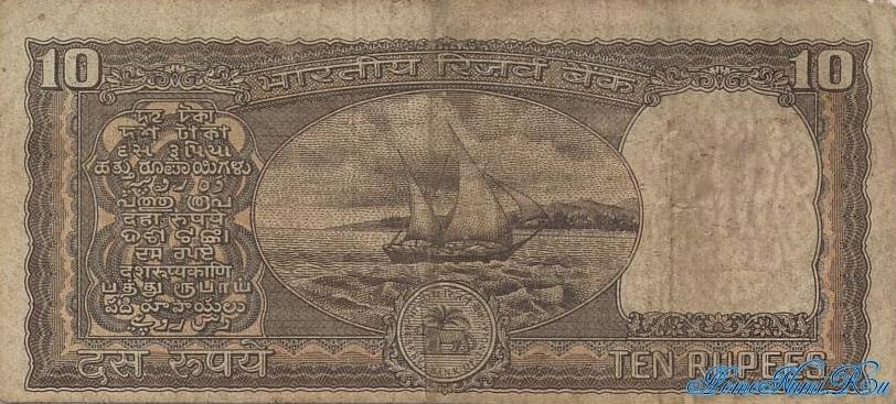 http://homonumi.ru/pic/n/India/P-60Aa-b.jpg
