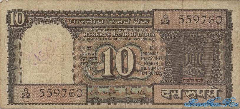 http://homonumi.ru/pic/n/India/P-60Aa-f.jpg