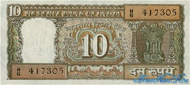 http://homonumi.ru/pic/n/India/P-60_-f.jpg