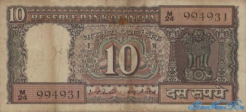 http://homonumi.ru/pic/n/India/P-60f-f.jpg