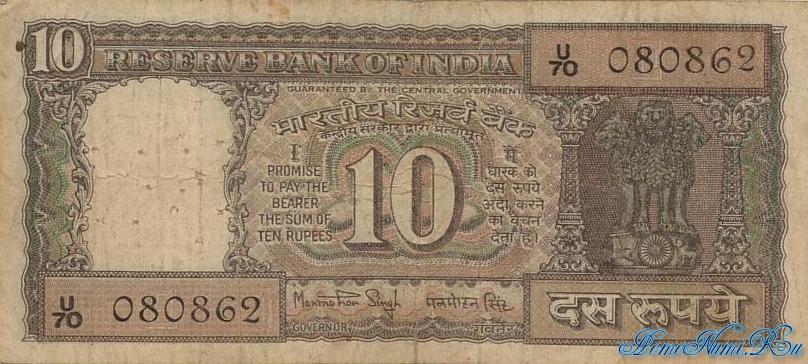 http://homonumi.ru/pic/n/India/P-60i-f.jpg