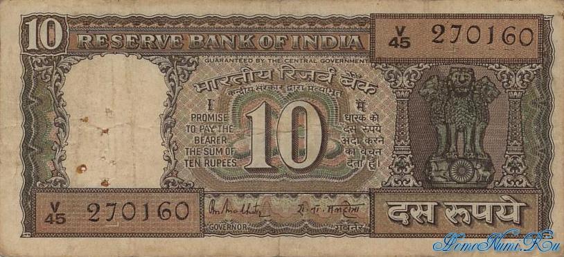http://homonumi.ru/pic/n/India/P-60k-f.jpg