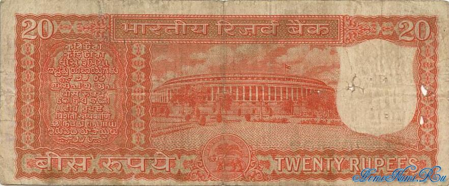 http://homonumi.ru/pic/n/India/P-61-b.jpg