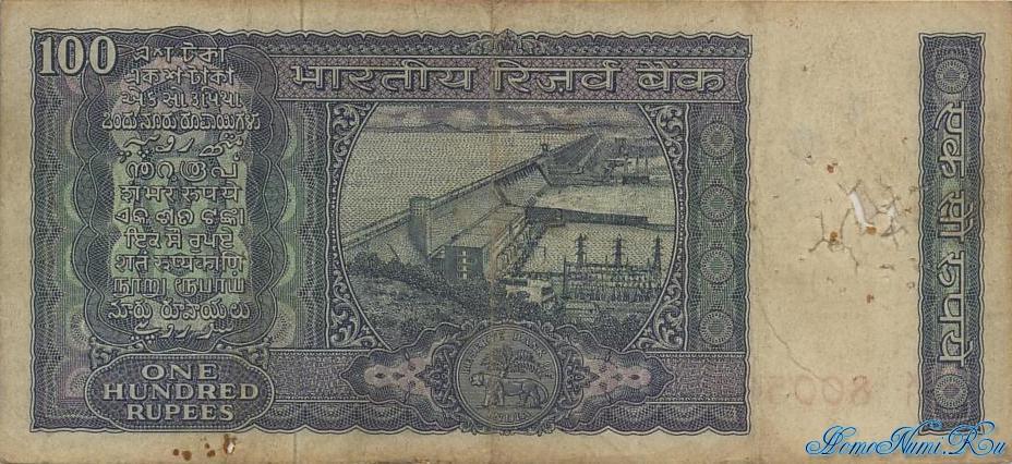 http://homonumi.ru/pic/n/India/P-64c-b.jpg