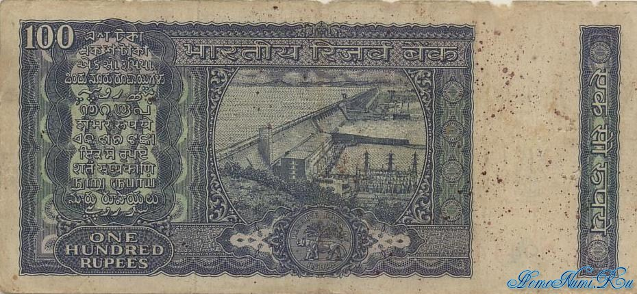 http://homonumi.ru/pic/n/India/P-64d-b.jpg
