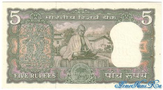 http://homonumi.ru/pic/n/India/P-68a-b.jpg