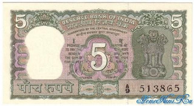 http://homonumi.ru/pic/n/India/P-68a-f.jpg
