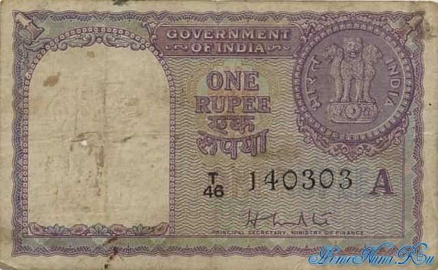 http://homonumi.ru/pic/n/India/P-75b-f.jpg