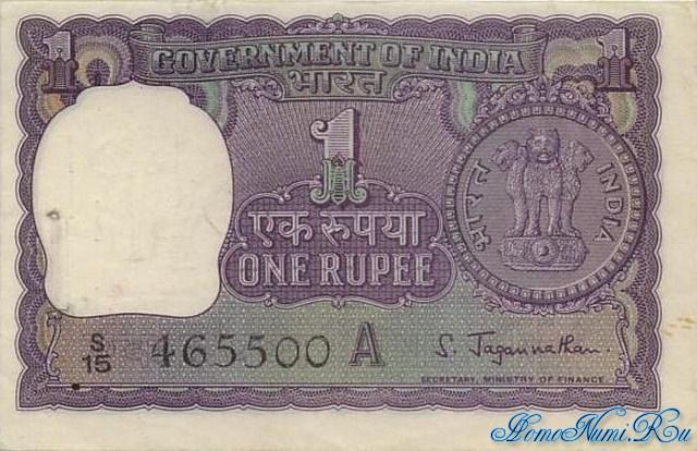 http://homonumi.ru/pic/n/India/P-77b-f.jpg