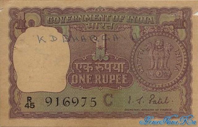http://homonumi.ru/pic/n/India/P-77g-f.jpg