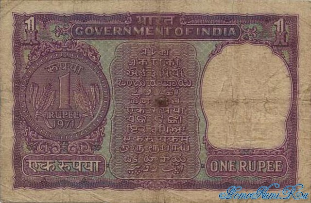 http://homonumi.ru/pic/n/India/P-77h-b.jpg