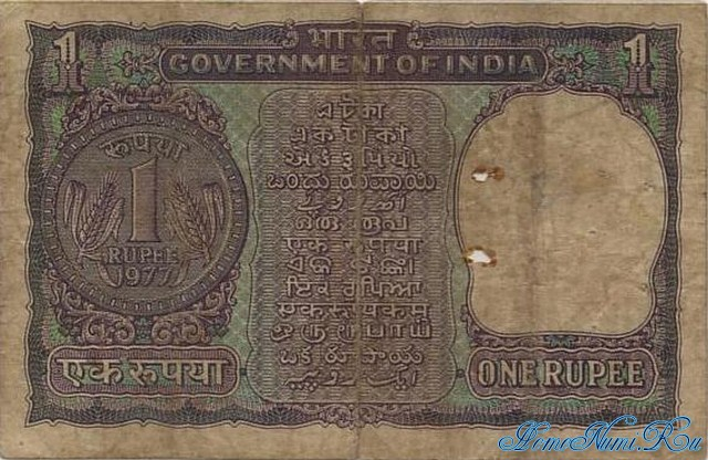 http://homonumi.ru/pic/n/India/P-77u-b.jpg