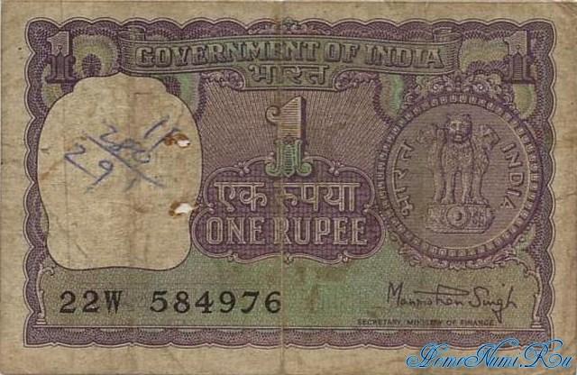 http://homonumi.ru/pic/n/India/P-77u-f.jpg
