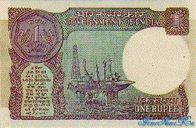 http://homonumi.ru/pic/n/India/P-78Ab-b.jpg
