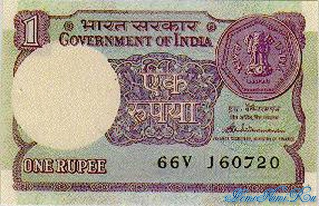 http://homonumi.ru/pic/n/India/P-78Ab-f.jpg