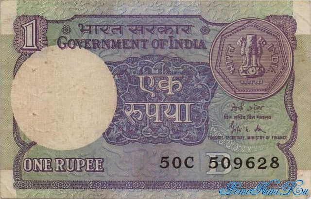 http://homonumi.ru/pic/n/India/P-78Ad-f.jpg