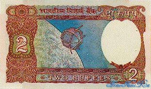 http://homonumi.ru/pic/n/India/P-79g-b.jpg