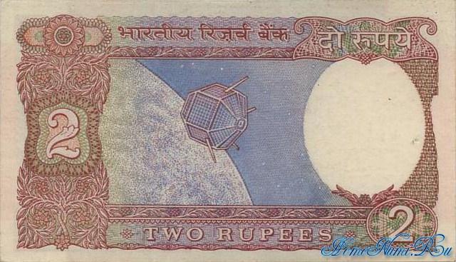 http://homonumi.ru/pic/n/India/P-79j-b.jpg