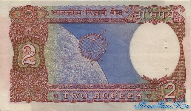 http://homonumi.ru/pic/n/India/P-79l-b.jpg