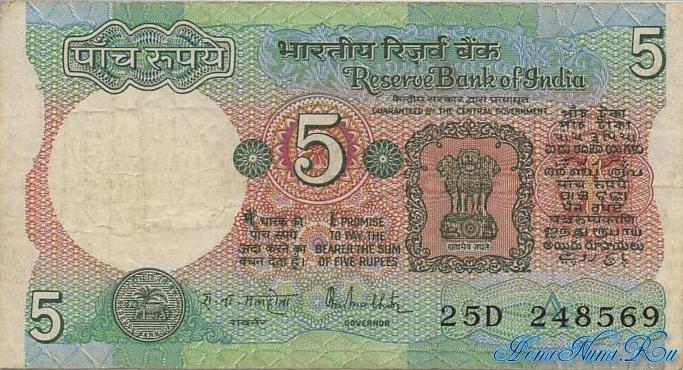 http://homonumi.ru/pic/n/India/P-80-f.jpg