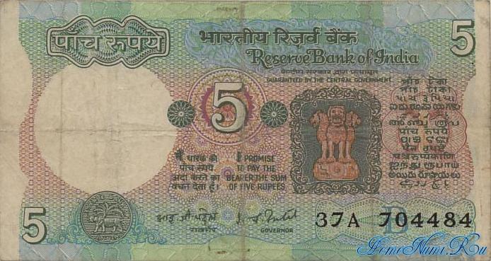 http://homonumi.ru/pic/n/India/P-80f-f.jpg