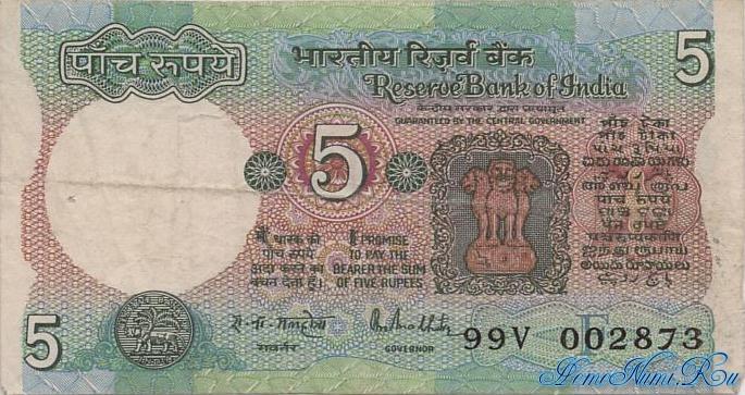 http://homonumi.ru/pic/n/India/P-80m-f.jpg
