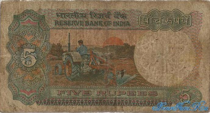 http://homonumi.ru/pic/n/India/P-80n-b.jpg