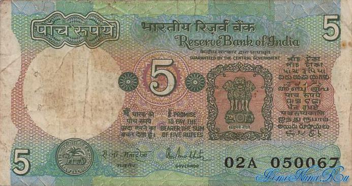 http://homonumi.ru/pic/n/India/P-80o-f.jpg