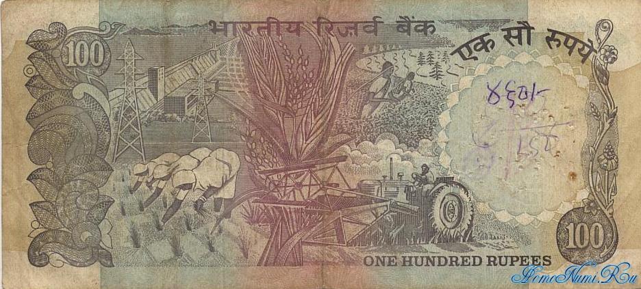 http://homonumi.ru/pic/n/India/P-86f-b.jpg