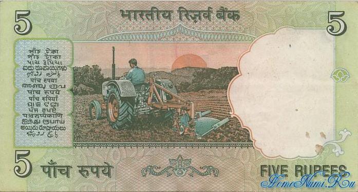 http://homonumi.ru/pic/n/India/P-88Aa-b.jpg