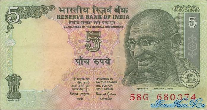 http://homonumi.ru/pic/n/India/P-88Aa-f.jpg