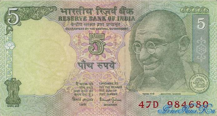 http://homonumi.ru/pic/n/India/P-88Ab-f.jpg