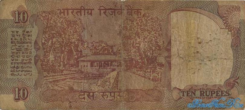 http://homonumi.ru/pic/n/India/P-88c-b.jpg