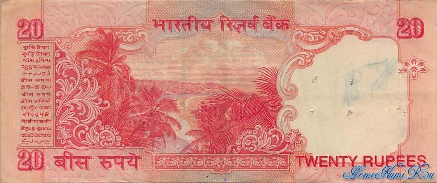 http://homonumi.ru/pic/n/India/P-89Aa-b.jpg