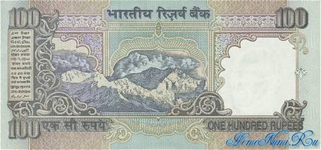http://homonumi.ru/pic/n/India/P-91b-b.jpg