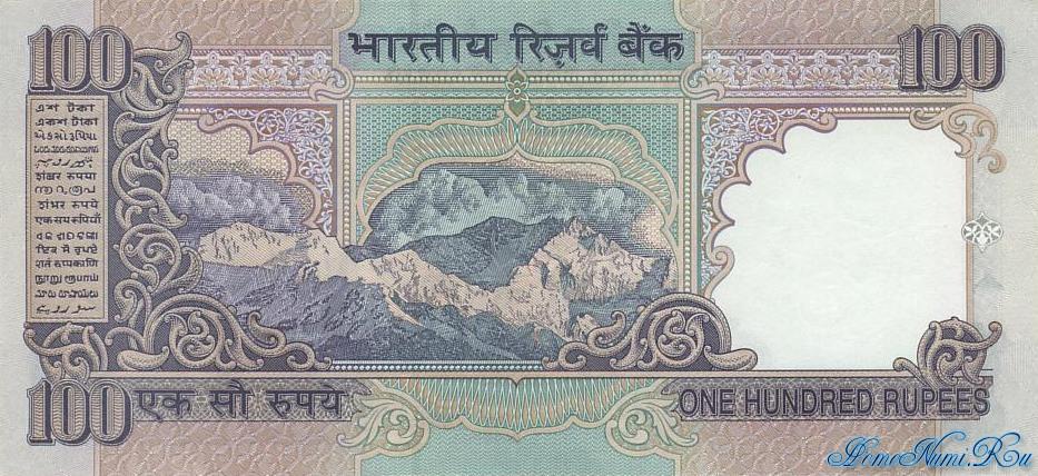 http://homonumi.ru/pic/n/India/P-91f-b.jpg