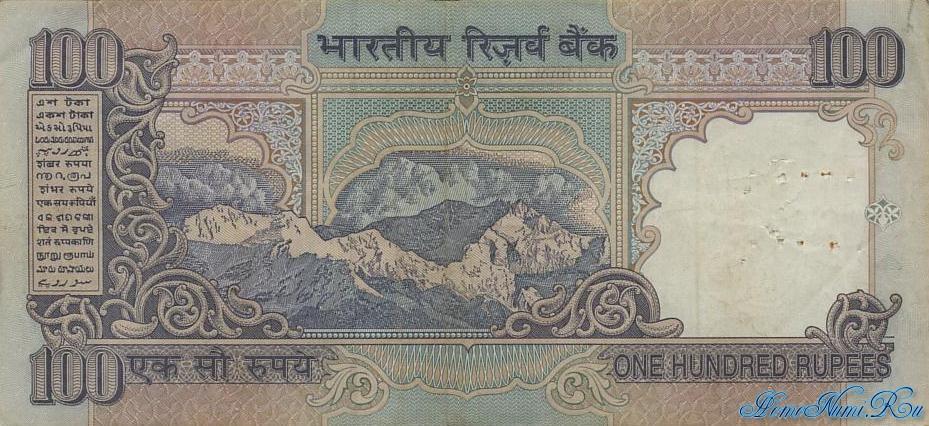 http://homonumi.ru/pic/n/India/P-91i-b.jpg