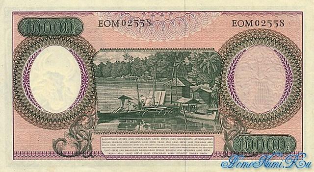 http://homonumi.ru/pic/n/Indonesia/P-100-b.jpg