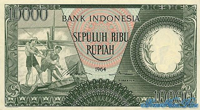 http://homonumi.ru/pic/n/Indonesia/P-100-f.jpg
