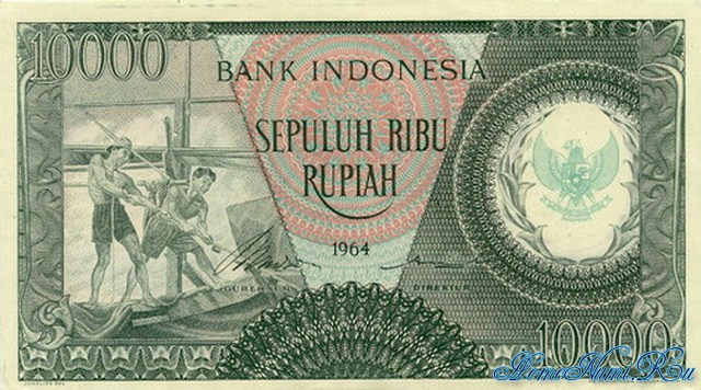 http://homonumi.ru/pic/n/Indonesia/P-101-f.jpg