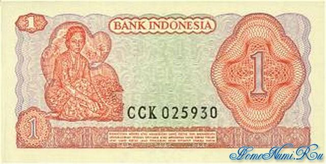 http://homonumi.ru/pic/n/Indonesia/P-102-b.jpg