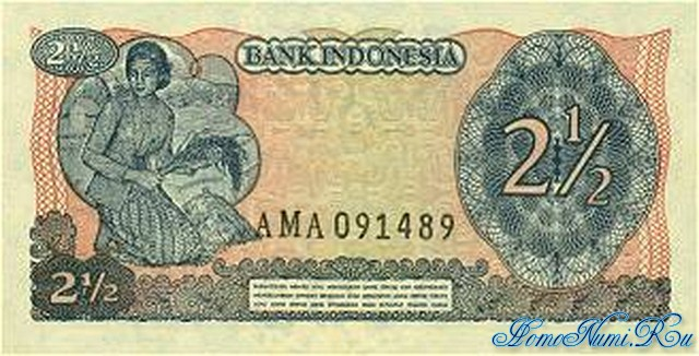 http://homonumi.ru/pic/n/Indonesia/P-103-b.jpg