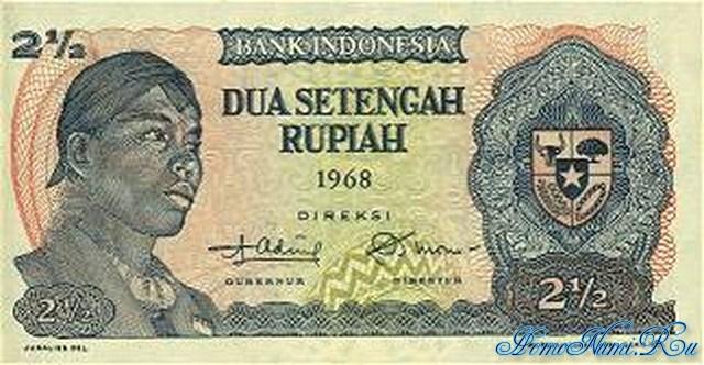 http://homonumi.ru/pic/n/Indonesia/P-103-f.jpg