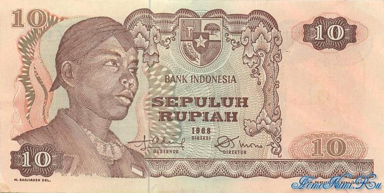 http://homonumi.ru/pic/n/Indonesia/P-105-f.jpg